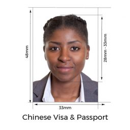 Chinese Visa Photo | Passport Photo